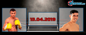 Ломаченко - Кролла 13 апреля 2019 прогноз