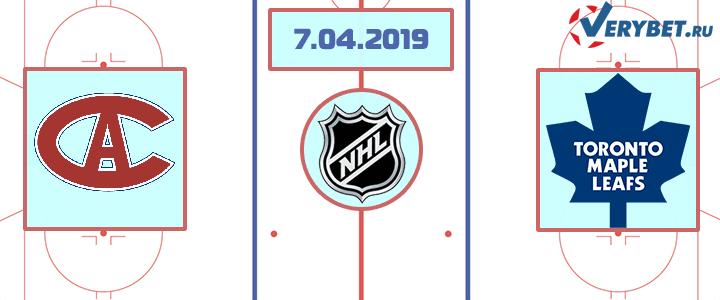 Монреаль – Торонто 7 апреля 2019 прогноз