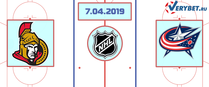 Оттава – Коламбус 7 апреля 2019 прогноз