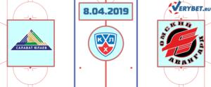Салават Юлаев – Авангард 8 апреля 2019 прогноз