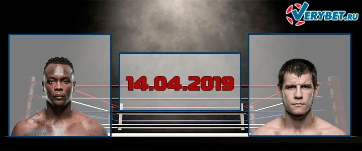 Сент-Прю - Крылов 14 апреля 2019 прогноз