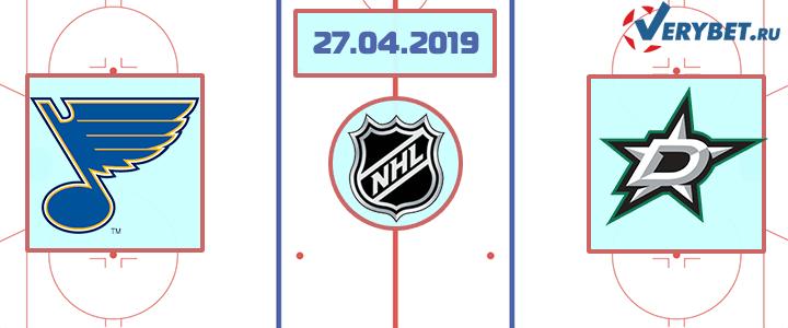 Сент-Луис — Даллас 27 апреля 2019 прогноз