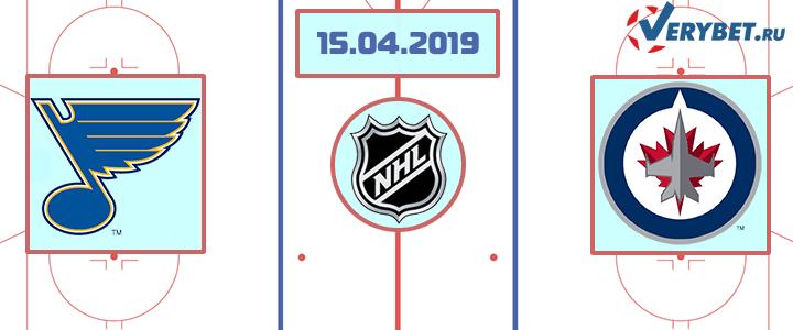 Сент-Луис — Виннипег 15 апреля 2019 прогноз