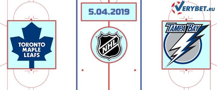 Торонто – Тампа-Бэй 5 апреля 2019 прогноз