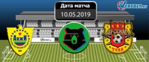 Анжи — Арсенал Тула 10 мая 2019 прогноз