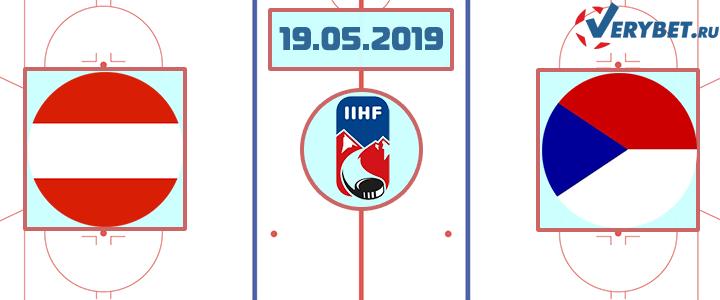 Австрия — Чехия 19 мая 2019 прогноз