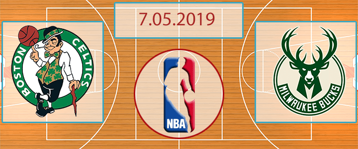 Бостон Селтикс – Милуоки Бакс 7 мая 2019 прогноз