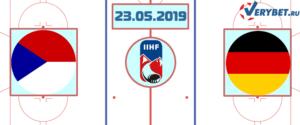 Чехия — Германия 23 мая 2019 прогноз