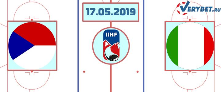 Чехия — Италия 18 мая 2019 прогноз