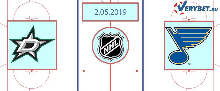 Даллас — Сент-Луис 2 мая 2019 прогноз