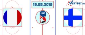 Франция – Финляндия 19 мая 2019 прогноз