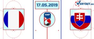 Франция — Словакия 17 мая 2019 прогноз