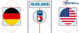 Германия — США 19 мая 2019 прогноз