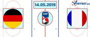 Германия – Франция 14 мая 2019 прогноз