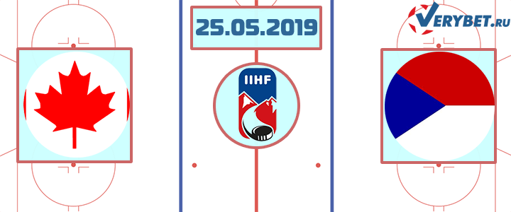 Канада — Чехия 25 мая 2019 прогноз