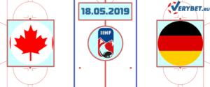 Канада — Германия 18 мая 2019 прогноз