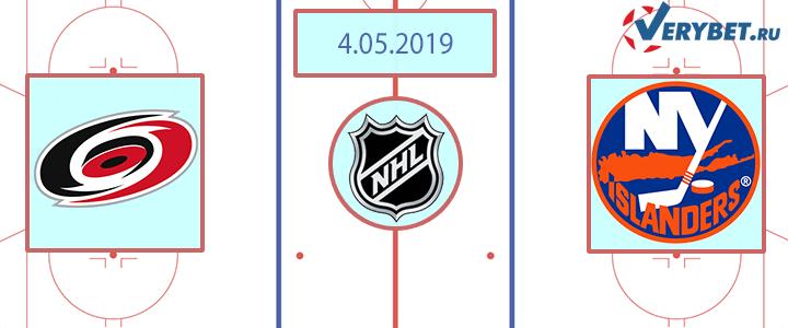 Каролина — Айлендерс 4 мая 2019 прогноз
