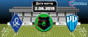 Крылья Советов — Нижний Новгород 2 июня 2019 прогноз