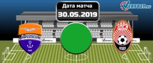 Мариуполь — Заря 30 мая 2019 прогноз