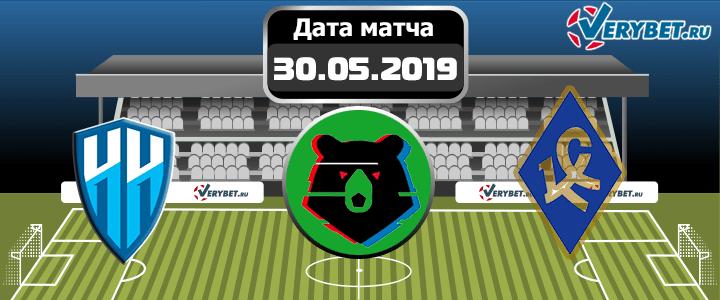 Нижний Новгород — Крылья Советов 30 мая 2019 прогноз