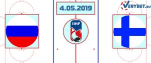 Россия – Финляндия 4 мая 2019 прогноз