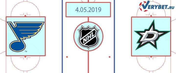 Сент-Луис — Даллас 4 мая 2019 прогноз