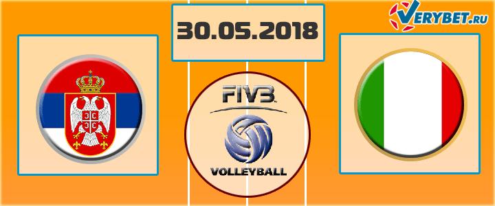 Сербия – Италия 30 мая 2019 прогноз