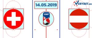 Швейцария — Австрия 14 мая 2019 прогноз
