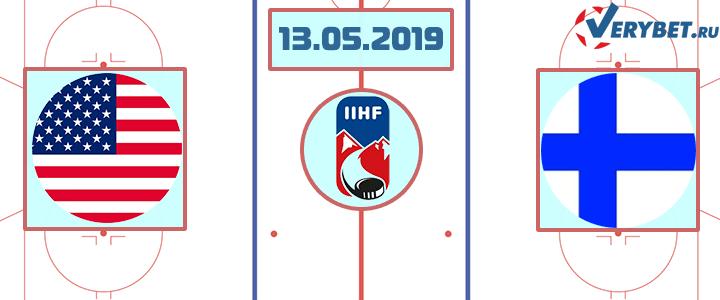США — Финляндия 13 мая 2019 прогноз