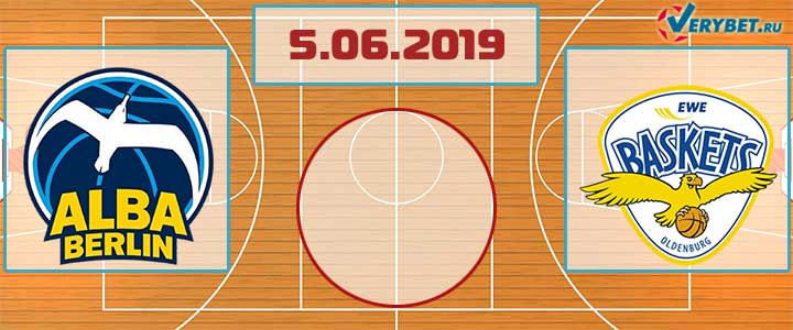 Альба – Ольденбург 5 июня 2019 прогноз