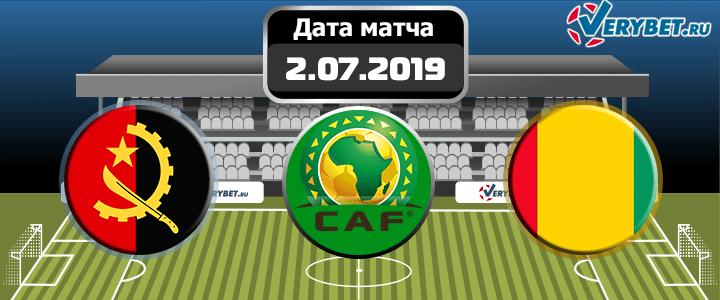 Ангола – Мали 2 июля 2019 прогноз