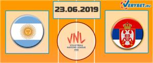 Аргентина — Сербия 23 июня 2019 прогноз
