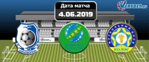 Черноморец — Колос Ковалевка 4 мая 2019 прогноз