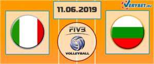 Италия — Болгария 11 июня 2019 прогноз