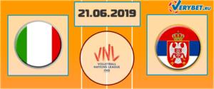 Италия — Сербия 21 июня 2019 прогноз