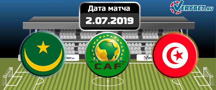 Мавритания – Тунис 2 июля 2019 прогноз
