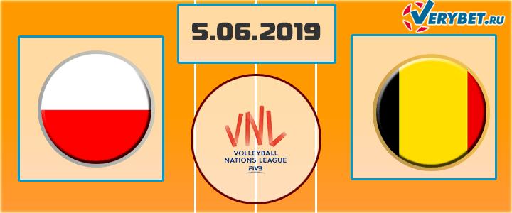 Бельгия — Польша 5 июня 2019 прогноз