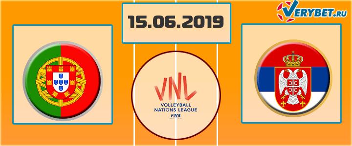 Португалия – Сербия 15 июня 2019 прогноз