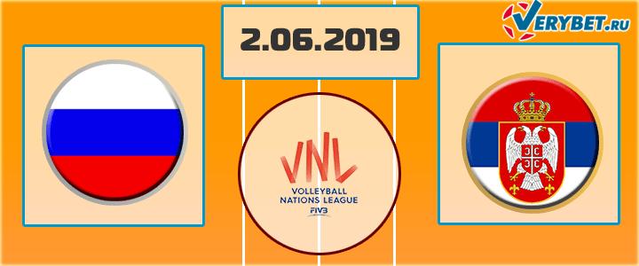 Россия – Сербия 2 июня 2019 прогноз