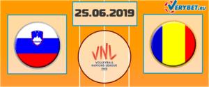 Словения — Румыния 25 июня 2019 прогноз