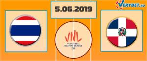 Таиланд — Доминиканская Республика 5 июня 2019 прогноз