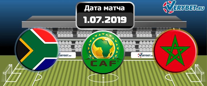 Южная Африка – Марокко 1 июля 2019 прогноз