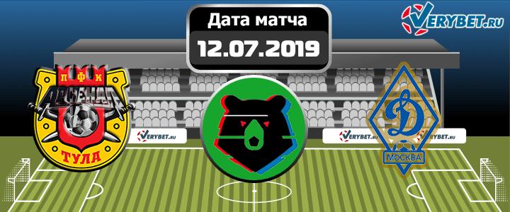 Арсенал Тула – Динамо 12 июля 2019 прогноз
