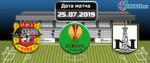 Арсенал Тула - Нефтчи 25 июля 2019 прогноз