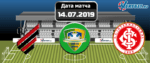 Athletico-PR - Интернасьонал 14 июля 2019 прогноз