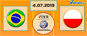 Бразилия — Польша 4 июля 2019 прогноз