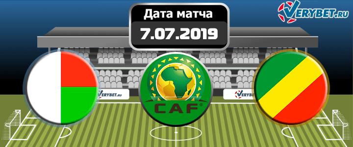 Мадагаскар — Конго 7 июля 2019 прогноз