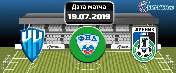 Нижний Новгород — Шинник 19 июля 2019 прогноз