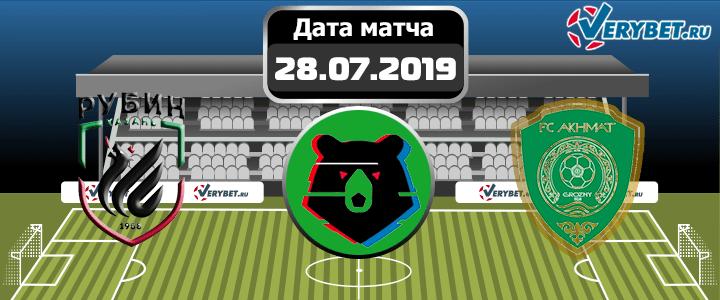 Рубин – Ахмат 29 июля 2019 прогноз