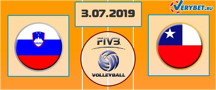 Словения — Чили 3 июля 2019 прогноз